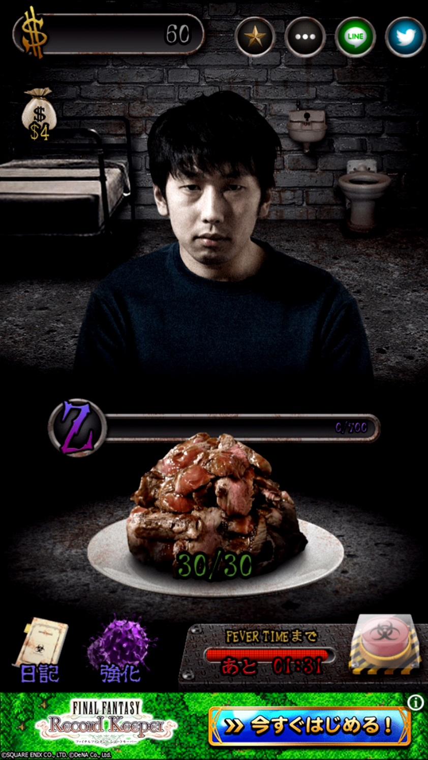 13DAYS〜俺がゾンビになるまでの13日間〜 androidアプリスクリーンショット1