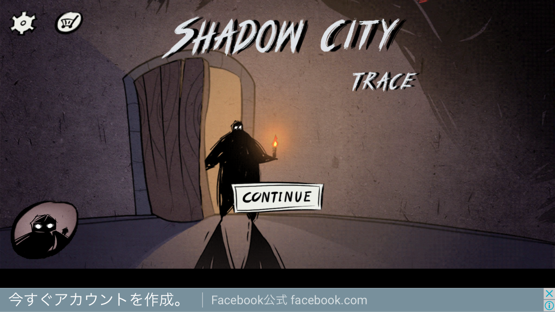 androidアプリ shadow city:Trace攻略スクリーンショット1