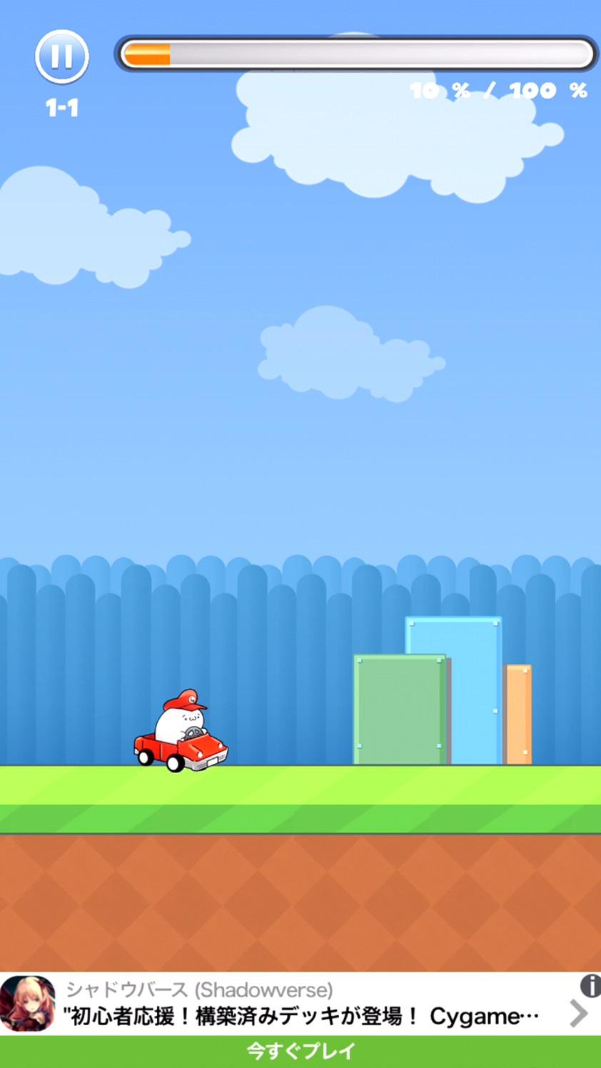 スーパーしょぼんカート androidアプリスクリーンショット1