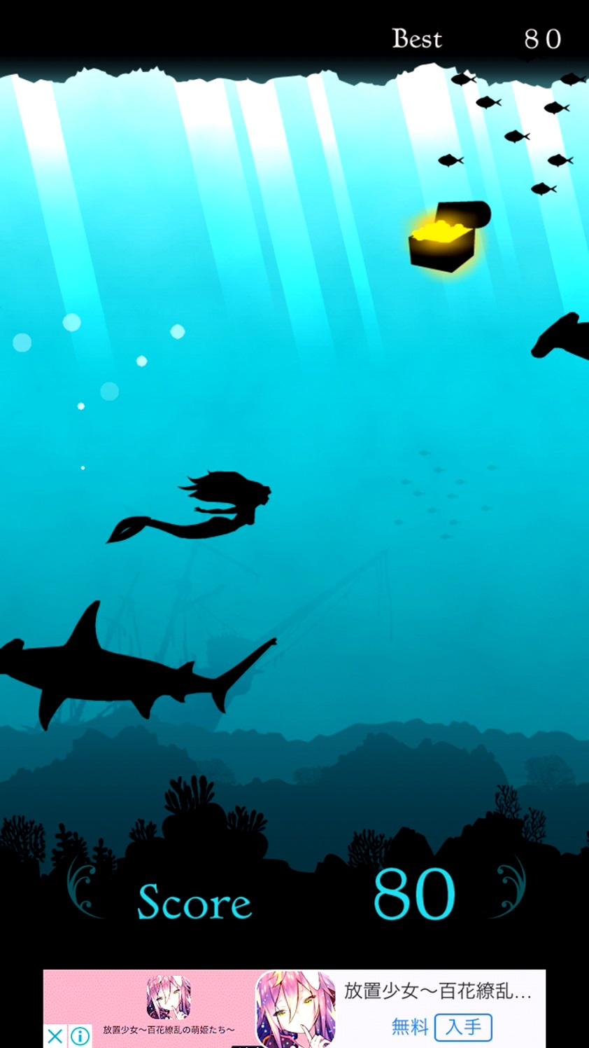 androidアプリ O/S Mermaid Adventure攻略スクリーンショット4