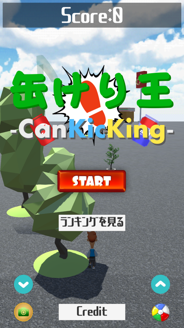 androidアプリ 缶けり王 ~Can Kicking~攻略スクリーンショット1