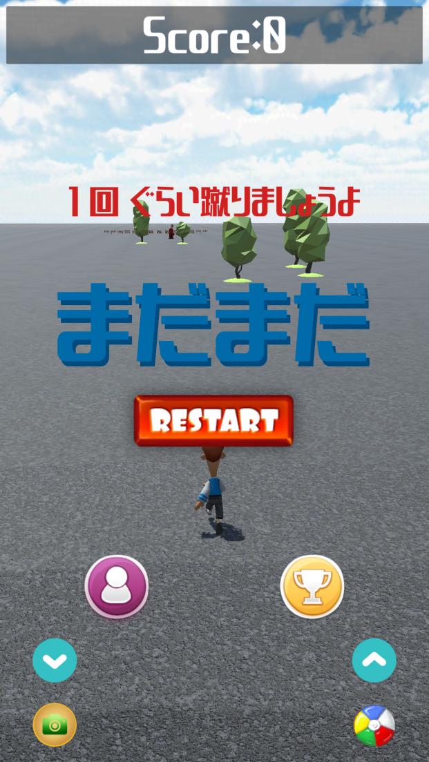 缶けり王 ~Can Kicking~ androidアプリスクリーンショット3