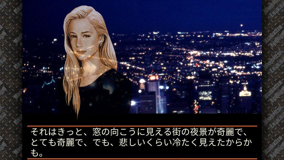 androidアプリ マンハッタン・レクイエム【チャレンジ】攻略スクリーンショット1