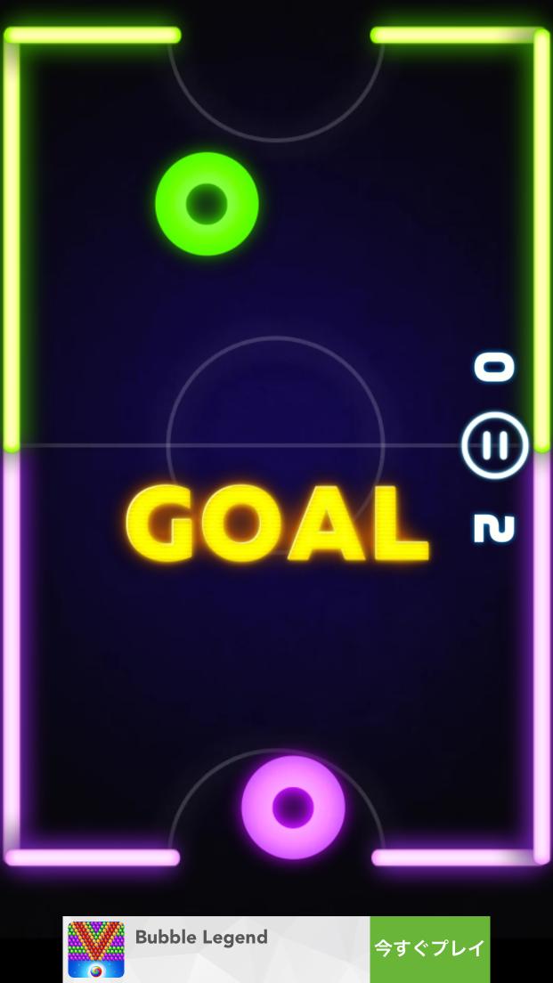 カラーホッケー androidアプリスクリーンショット1