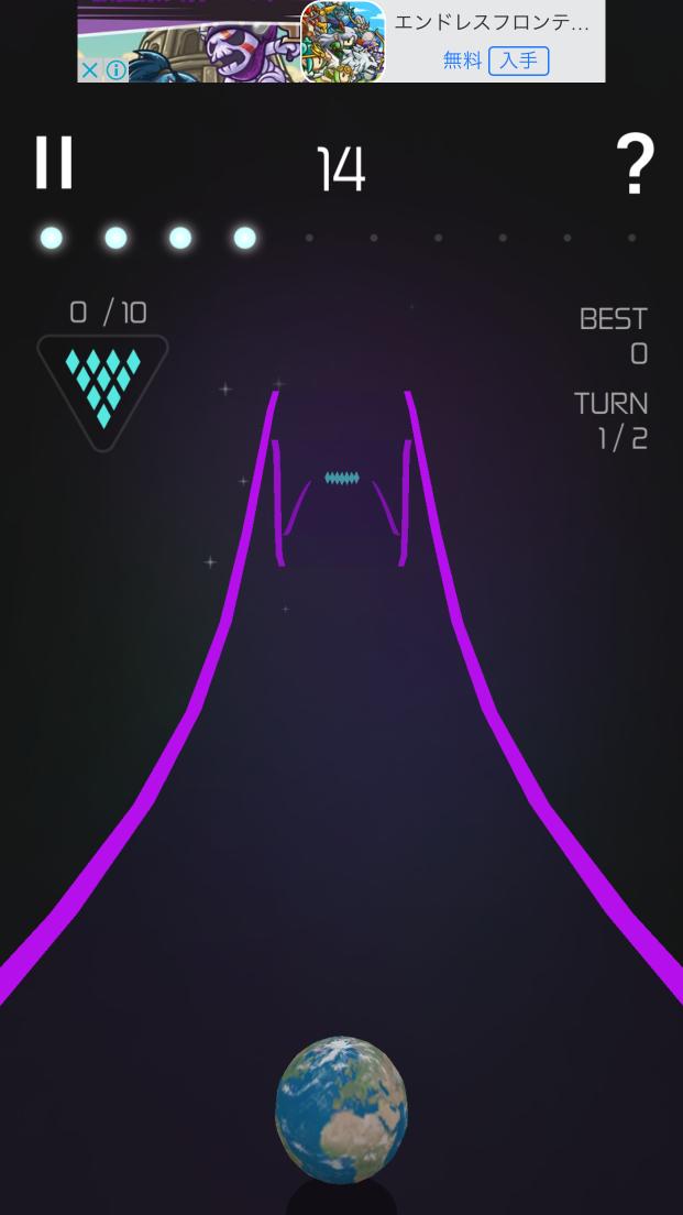 androidアプリ Ballium!攻略スクリーンショット4