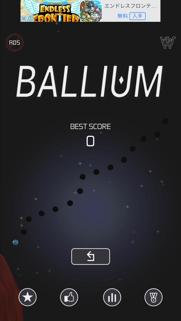 androidアプリ Ballium!攻略スクリーンショット5