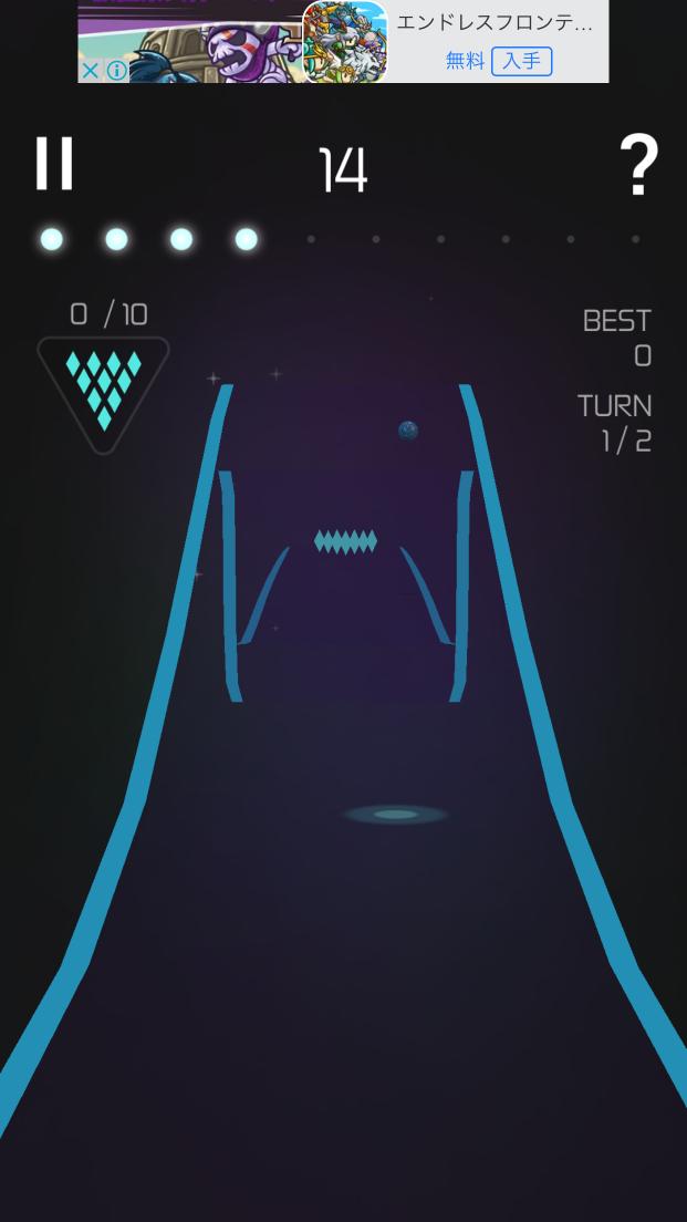 Ballium! androidアプリスクリーンショット1