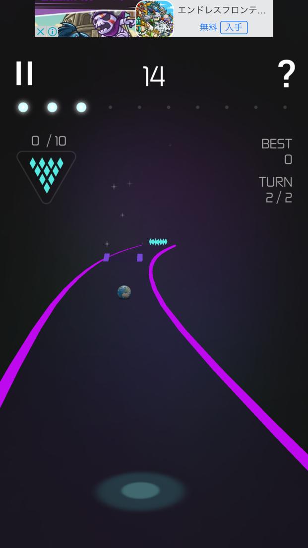 Ballium! androidアプリスクリーンショット3