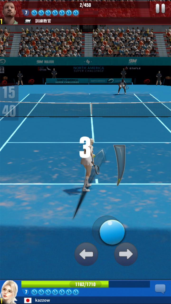 androidアプリ アルティメットテニス:革命攻略スクリーンショット4
