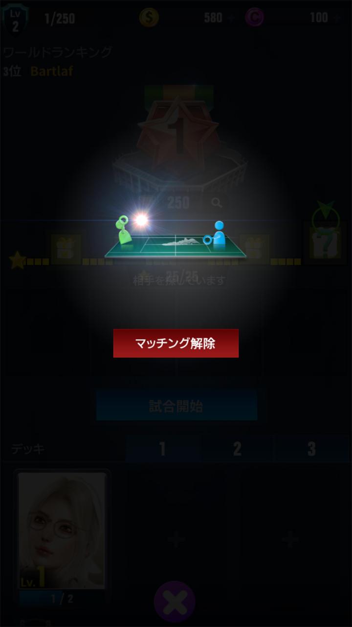 androidアプリ アルティメットテニス:革命攻略スクリーンショット6