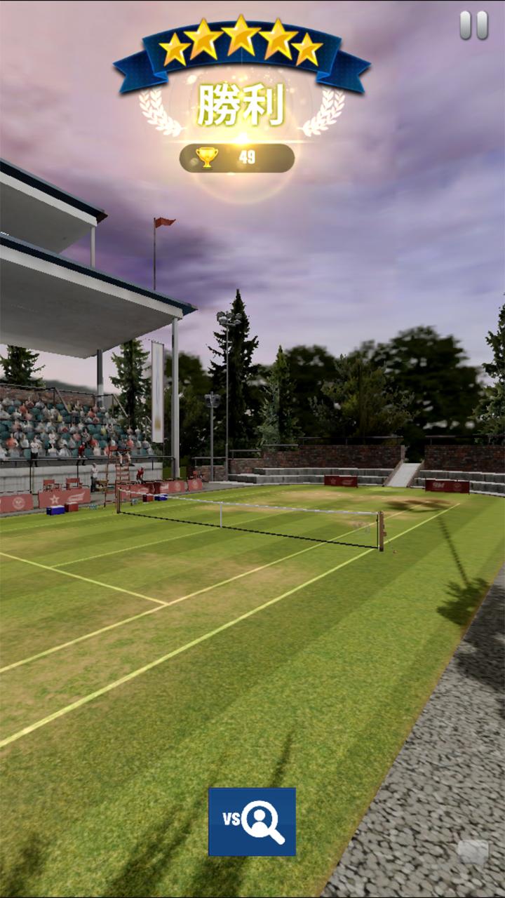 androidアプリ アルティメットテニス:革命攻略スクリーンショット8
