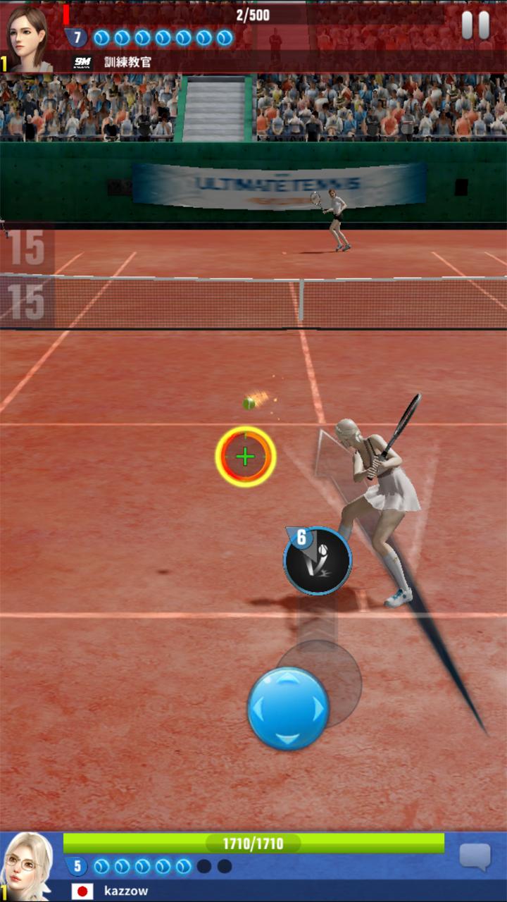 アルティメットテニス:革命 androidアプリスクリーンショット2