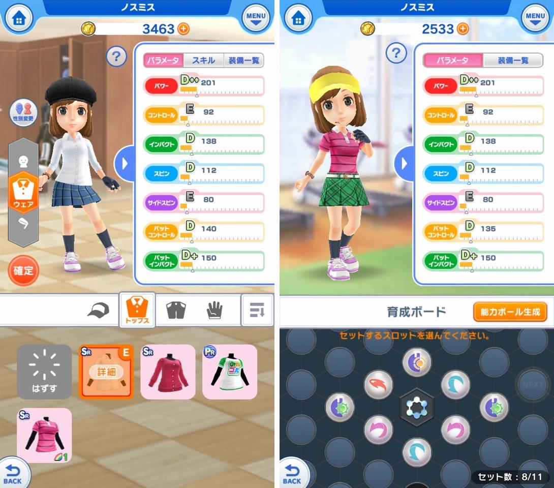 みんゴル(みんなのGOLF:スマホアプリ) androidアプリスクリーンショット3