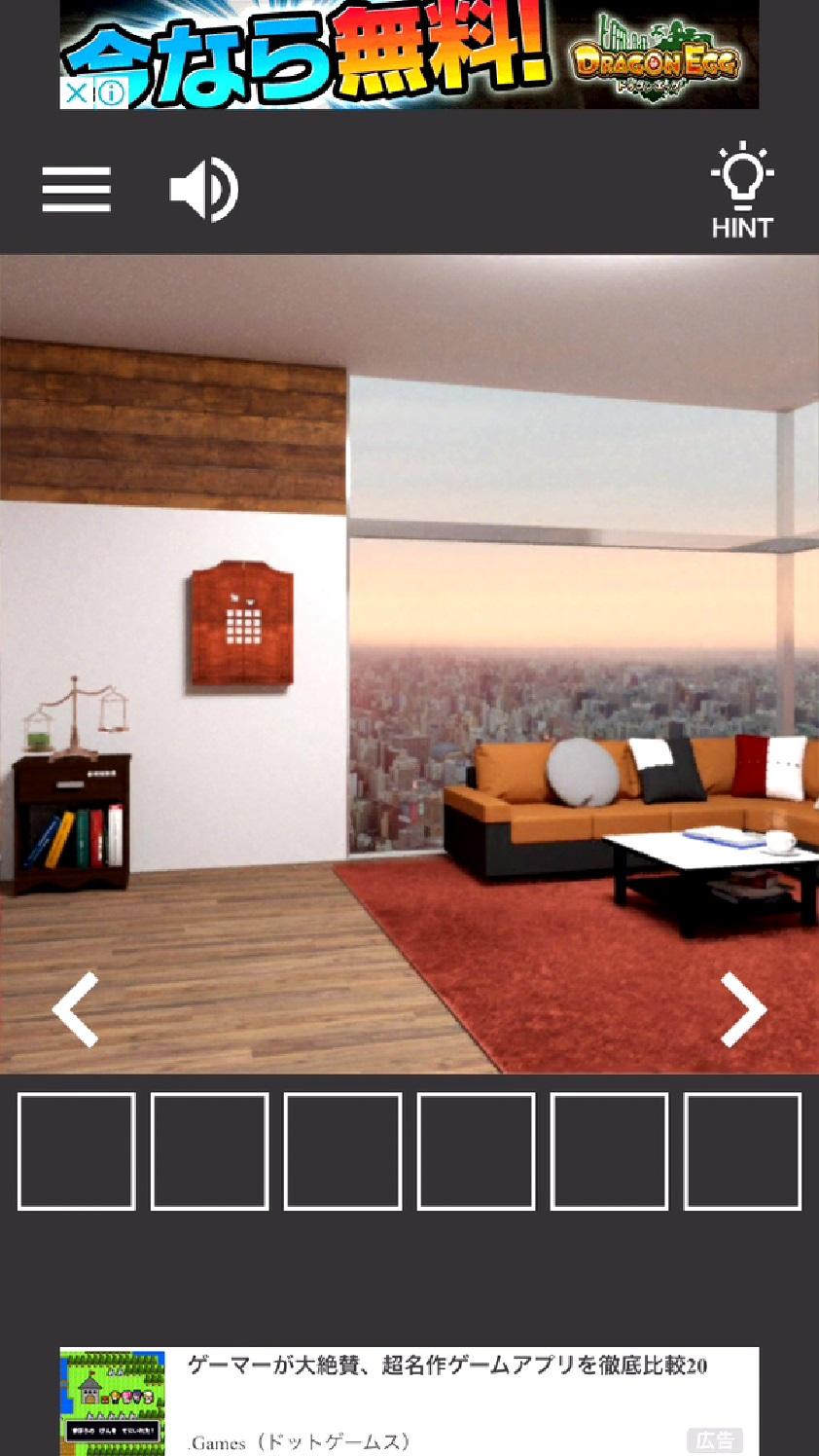 androidアプリ 脱出ゲーム ~コーヒー香る隠れ家からの脱出~攻略スクリーンショット3
