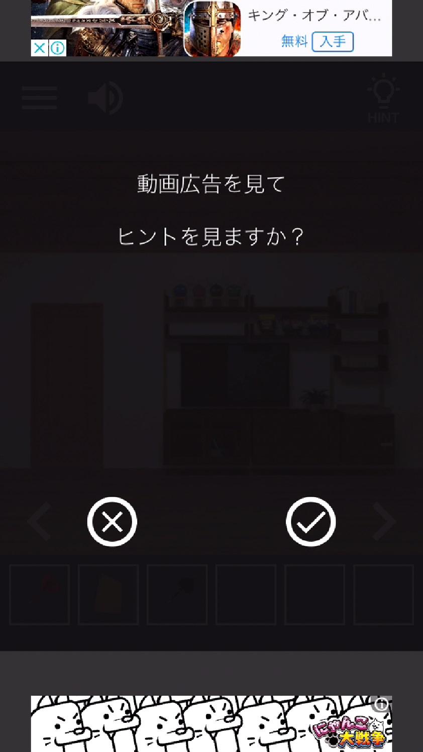 androidアプリ 脱出ゲーム ~コーヒー香る隠れ家からの脱出~攻略スクリーンショット4