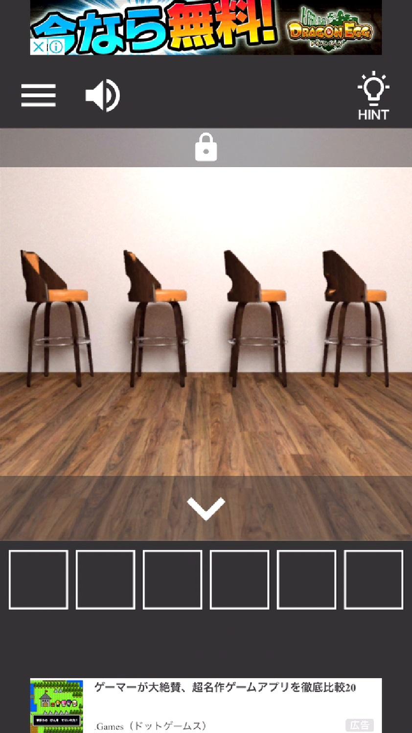 脱出ゲーム ~コーヒー香る隠れ家からの脱出~ androidアプリスクリーンショット2