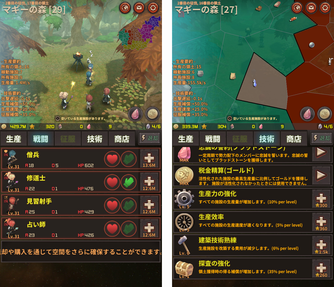 レーダ戦記 androidアプリスクリーンショット1