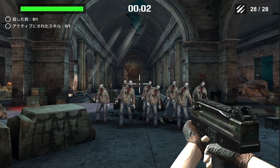 androidアプリ DEAD WARFARE: Zombie攻略スクリーンショット2