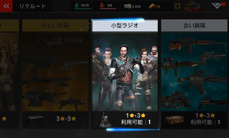 androidアプリ DEAD WARFARE: Zombie攻略スクリーンショット4