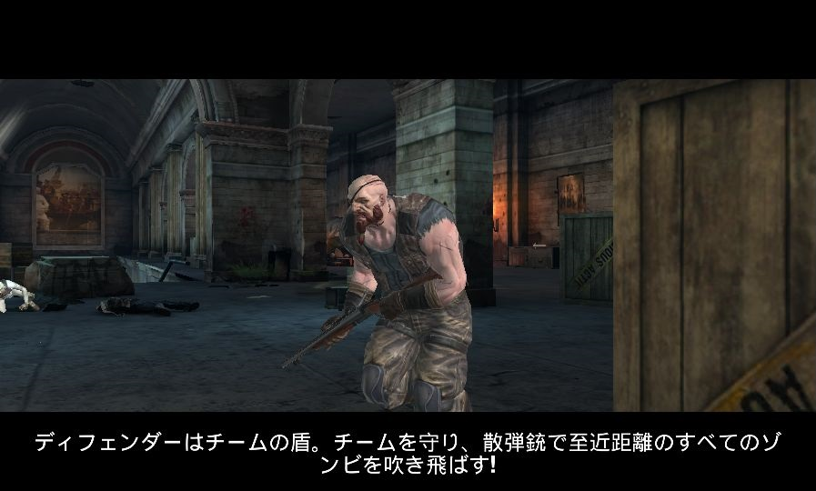 androidアプリ DEAD WARFARE: Zombie攻略スクリーンショット6