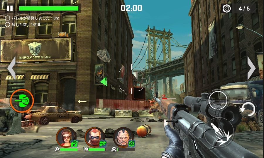 androidアプリ DEAD WARFARE: Zombie攻略スクリーンショット8