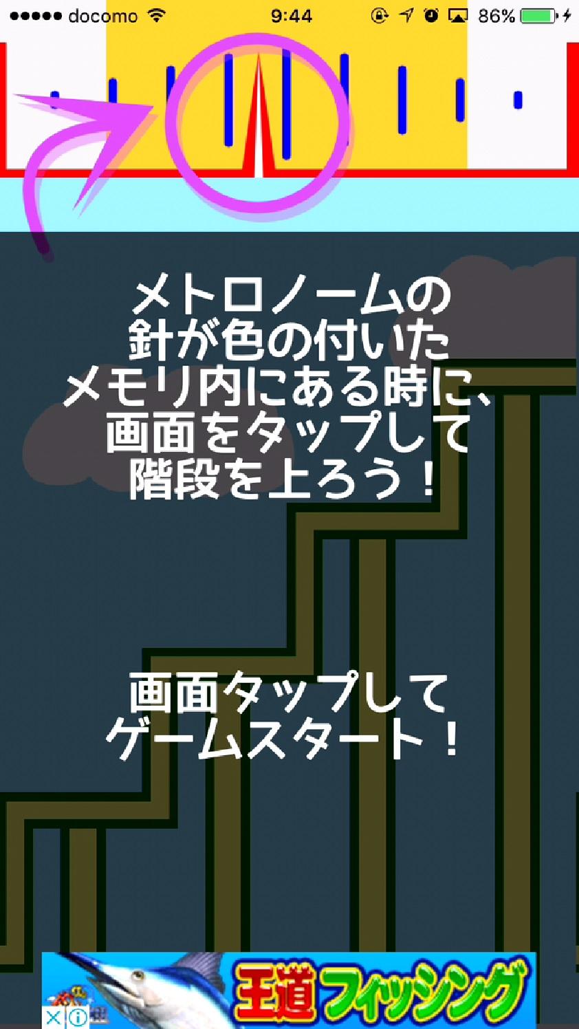 androidアプリ 階段踏み外したら死亡-棒人間の進撃攻略スクリーンショット2