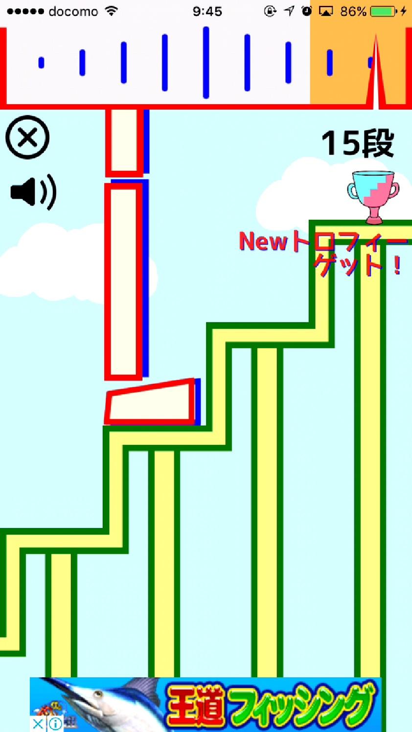 androidアプリ 階段踏み外したら死亡-棒人間の進撃攻略スクリーンショット3