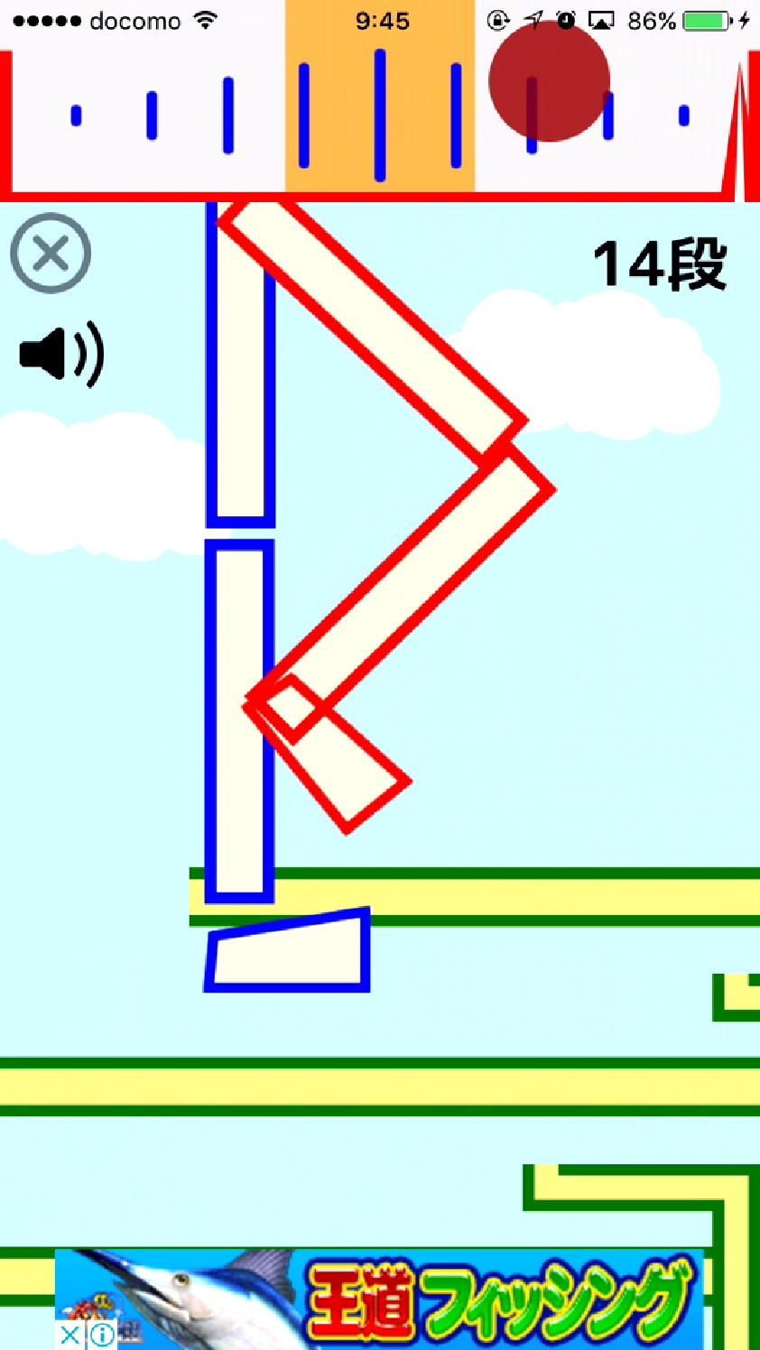 階段踏み外したら死亡-棒人間の進撃 androidアプリスクリーンショット1