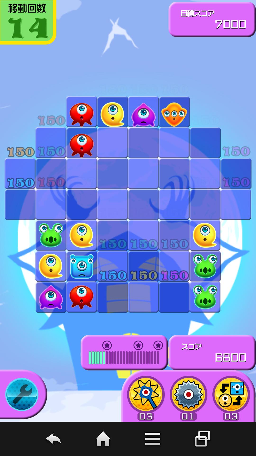 androidアプリ ぷちプチゴースト攻略スクリーンショット5
