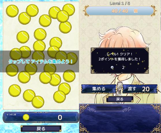 北野異人館ラブストリート androidアプリスクリーンショット3