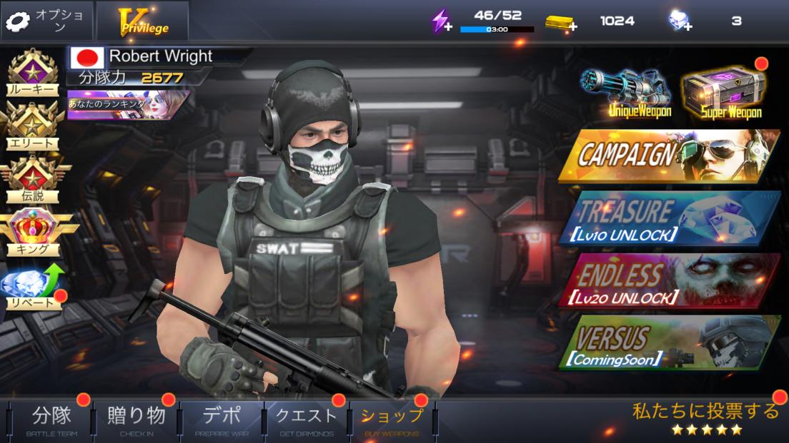 androidアプリ Gun War攻略スクリーンショット1