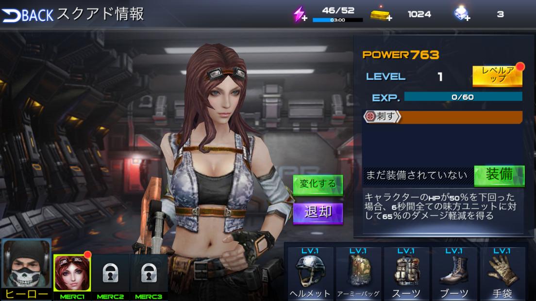 androidアプリ Gun War攻略スクリーンショット3