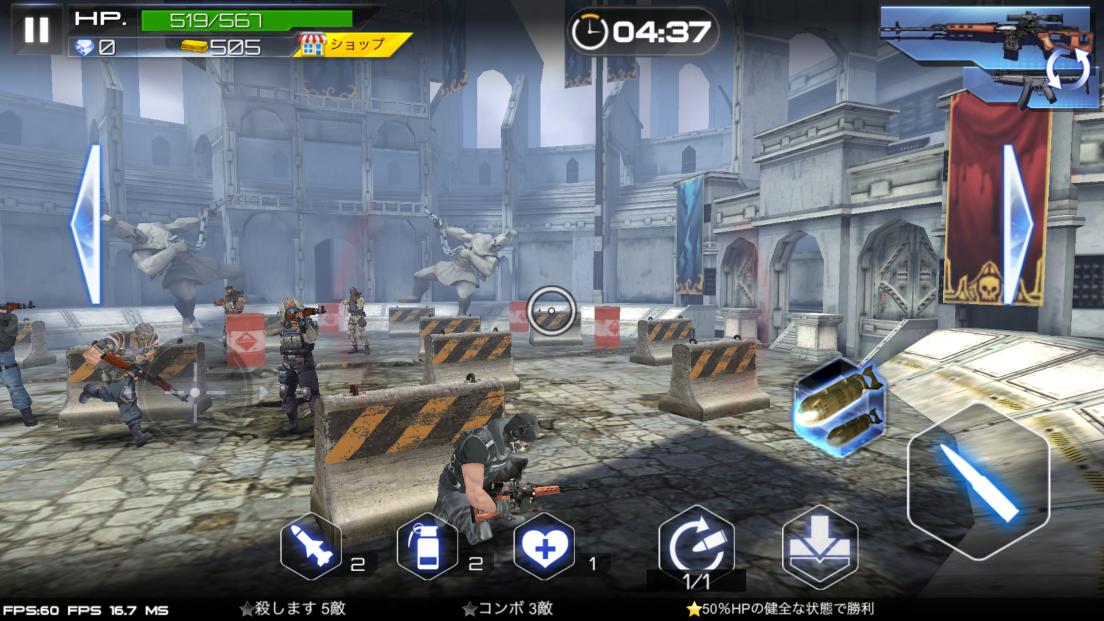 Gun War androidアプリスクリーンショット1