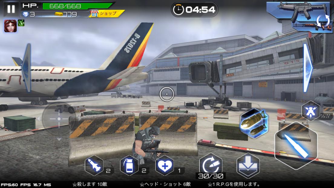Gun War androidアプリスクリーンショット3