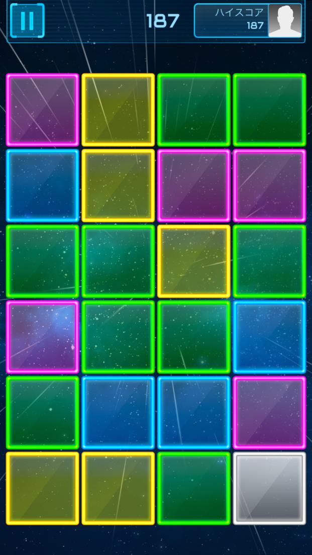 Color Shock androidアプリスクリーンショット1
