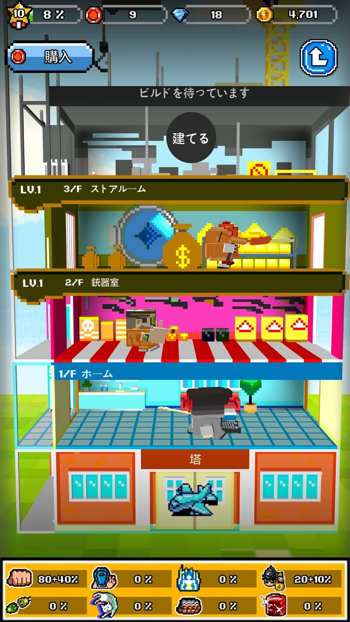 盗賊リーグ (Gangster League) androidアプリスクリーンショット2