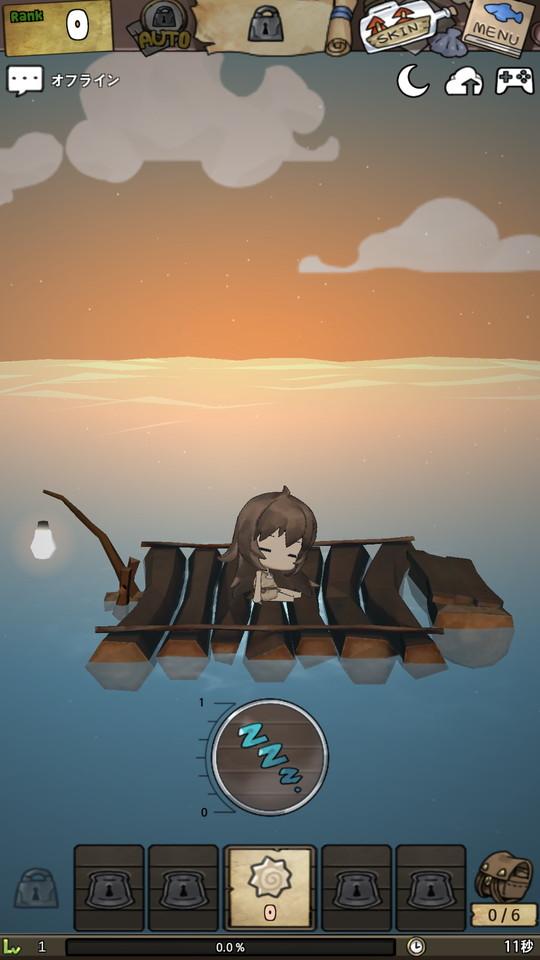 androidアプリ 漂流少女(A Girl Adrift)攻略スクリーンショット2