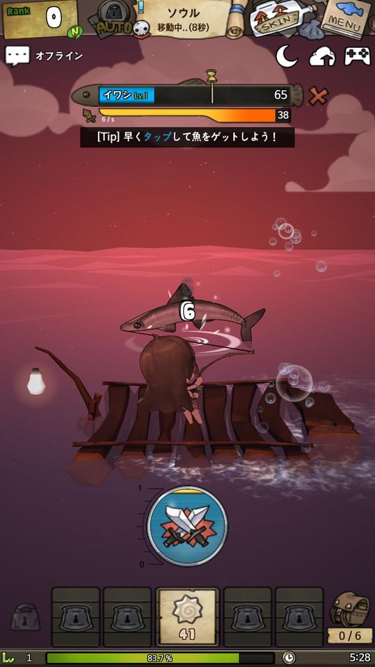 androidアプリ 漂流少女(A Girl Adrift)攻略スクリーンショット3