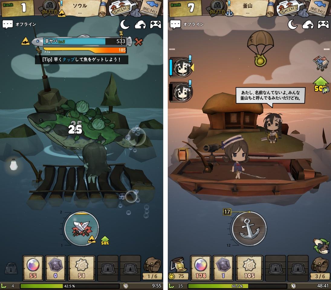漂流少女(A Girl Adrift) androidアプリスクリーンショット2