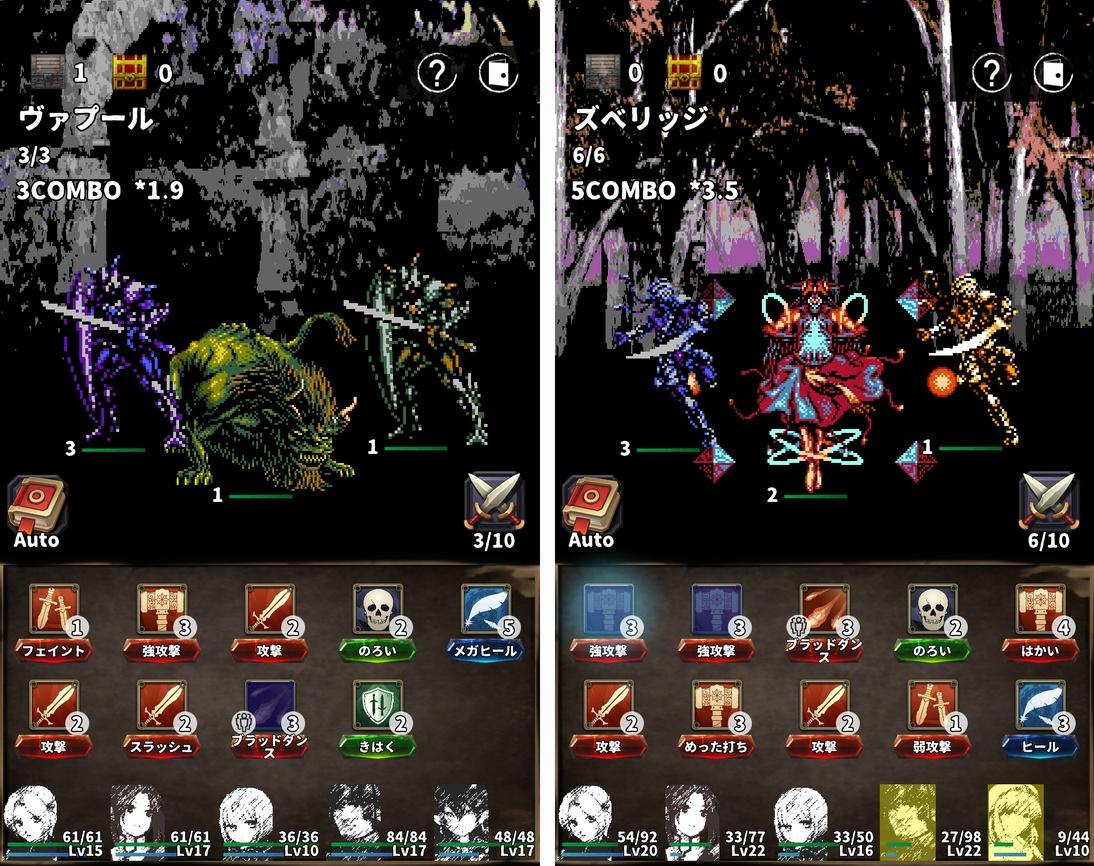 daytopia(デイトピア) androidアプリスクリーンショット1