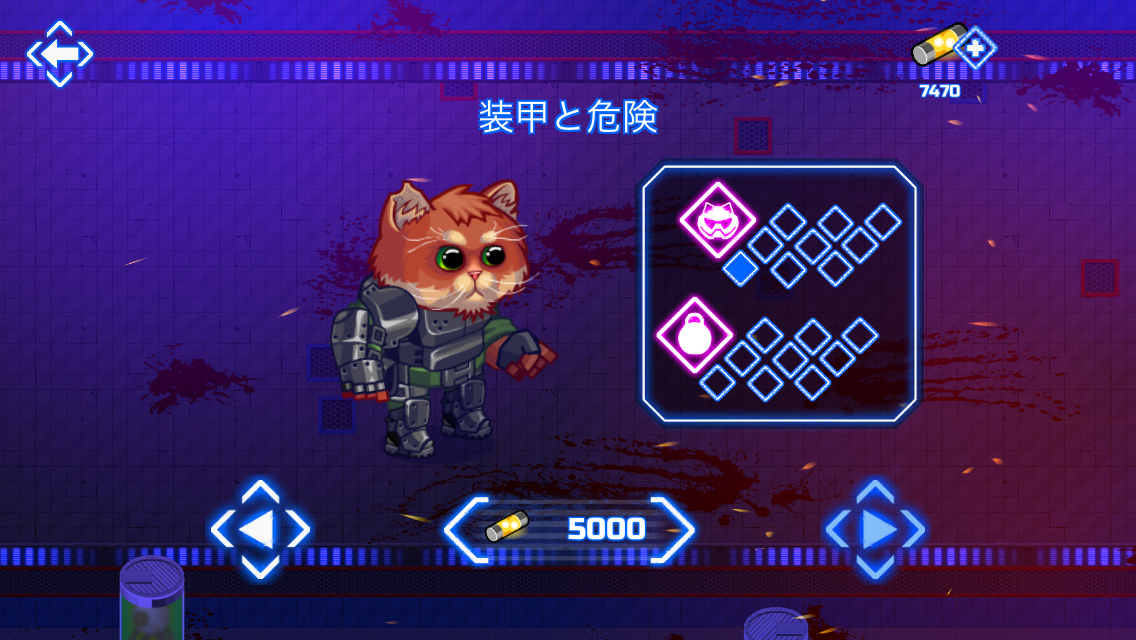 androidアプリ Armored Kitten攻略スクリーンショット2