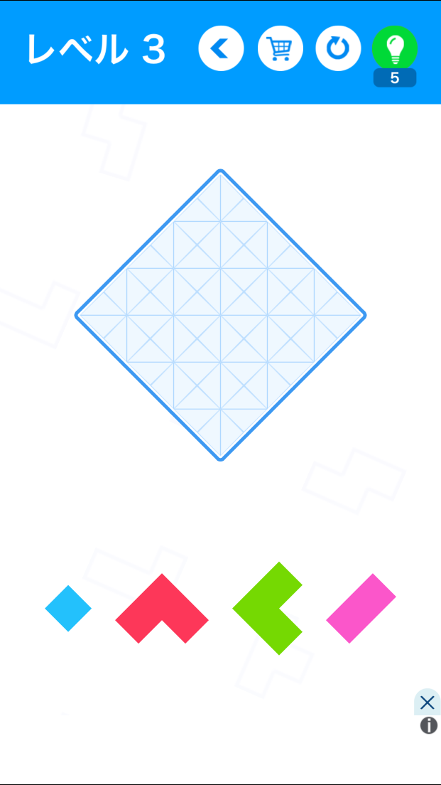 ブロック androidアプリスクリーンショット1