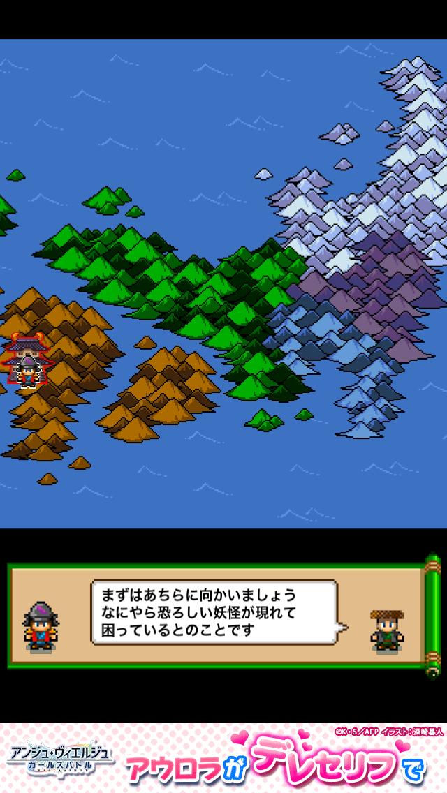 androidアプリ 殿さま「江戸へ行く金がない…」攻略スクリーンショット1