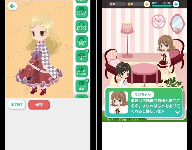 ポケットランド ~ セルフィたちがすむところ ~ androidアプリスクリーンショット1