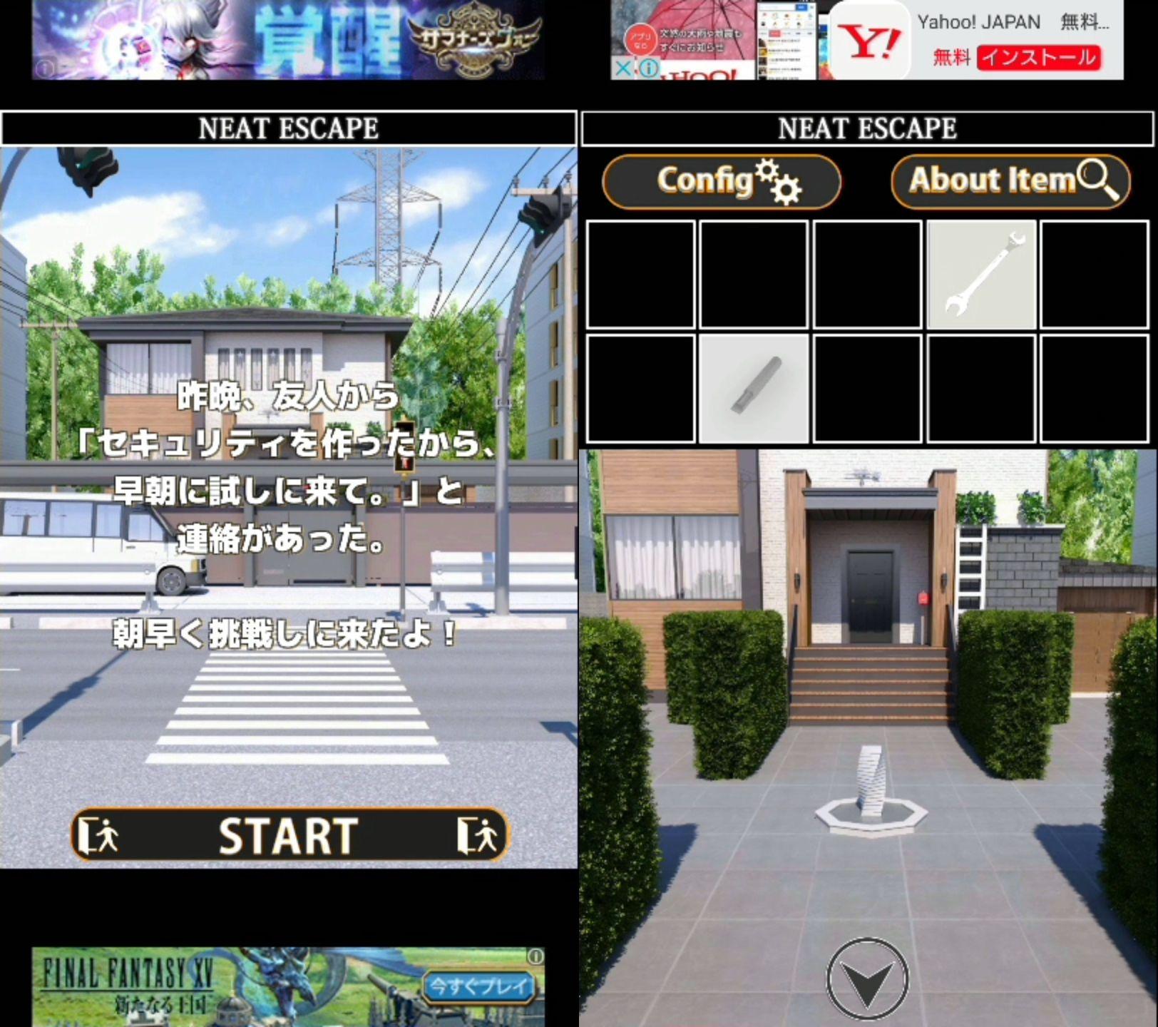 逆脱出ゲーム セキュリティ androidアプリスクリーンショット1