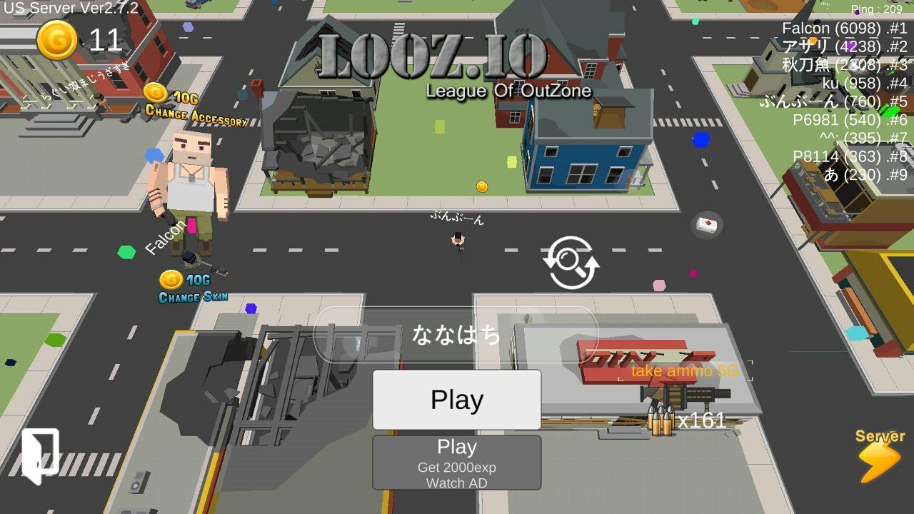 androidアプリ looz.io攻略スクリーンショット1