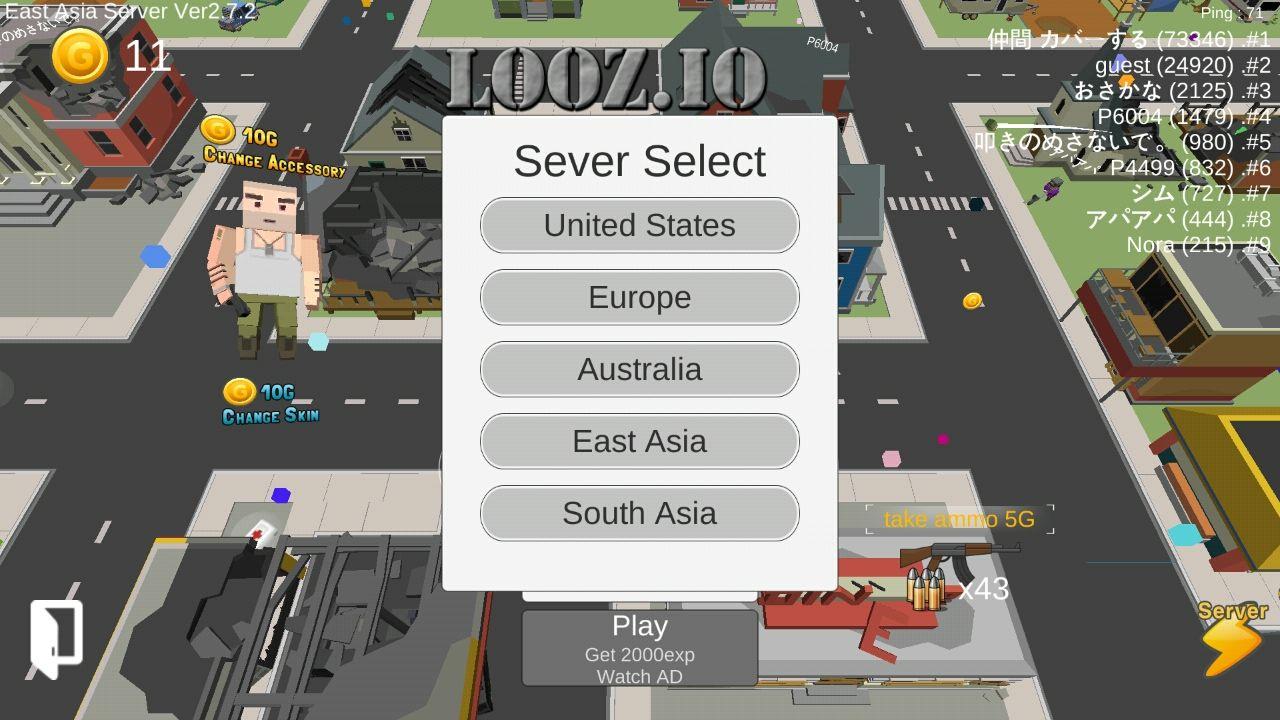 looz.io androidアプリスクリーンショット2