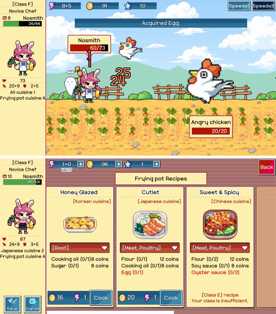 Chef King(シェフキング) androidアプリスクリーンショット1