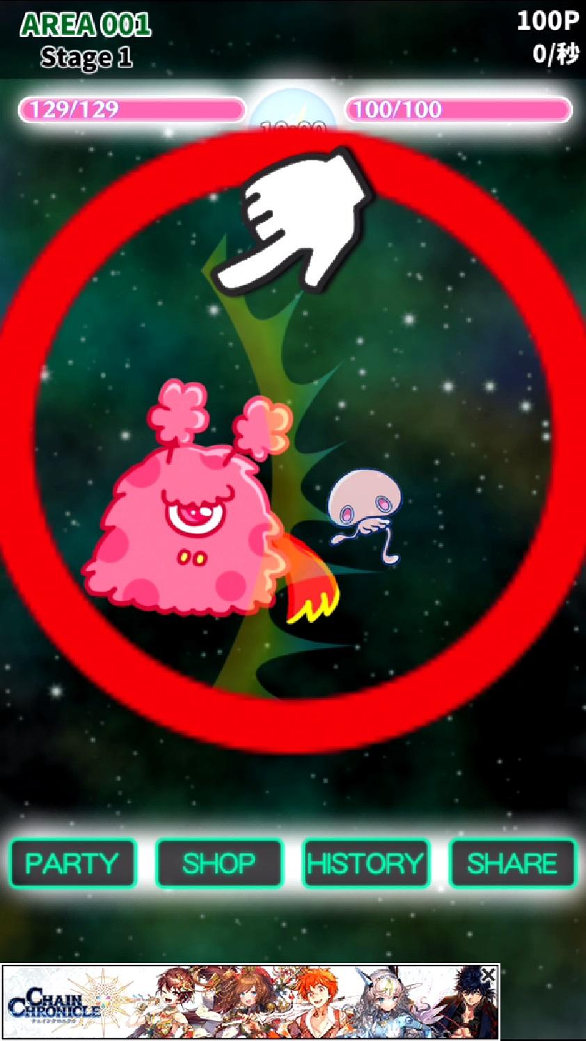 androidアプリ スタークロニクル ~宇宙の戦争~攻略スクリーンショット4