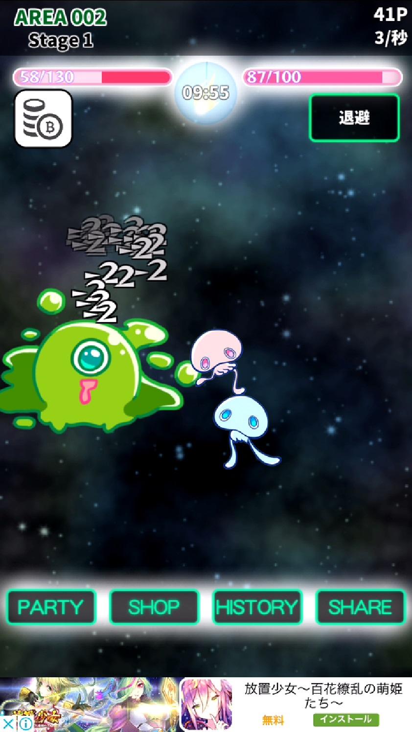 スタークロニクル ~宇宙の戦争~ androidアプリスクリーンショット1